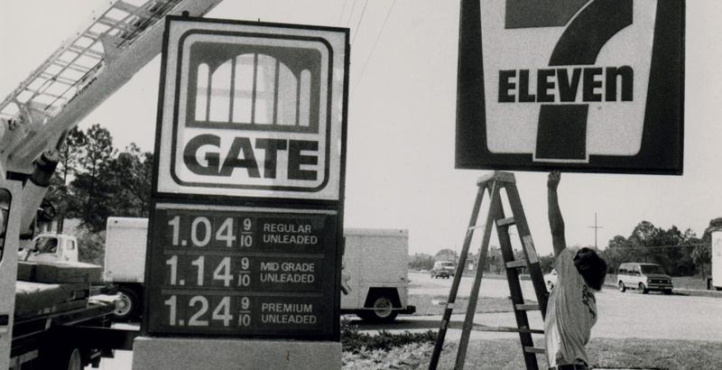 1990 history image.
